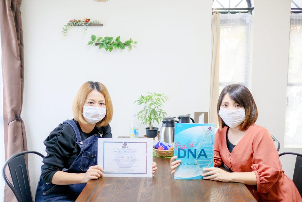 シータヒーリング基礎DNAセミナー